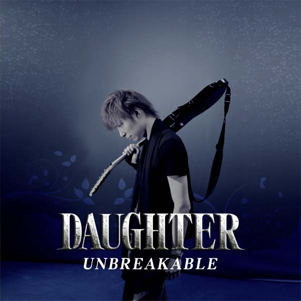DAUGHTER iTunes